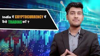 Crypto Trading-Austausch in Indien