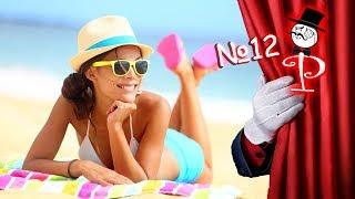 Подборка приколов, розыгрышей, юмора от Poduracki №12. Best, fail! Лучшее на YouTube! LOL!!!