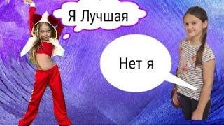 Ксения Левчик VS Милана Гогунськая