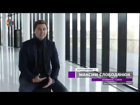 Интервью с Максимом Слободянюком, основателем ILOGOS