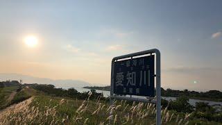 生おっさん〜愛知川〜
