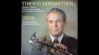 Золотая ТРУБА РОССИИ!!! TIMOTHY DOKSHIZER. Albumblatt - Alexander Glazounov (1865-1936)