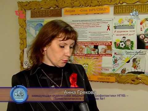 Лечение гепатита с в тбилиси