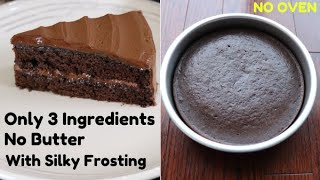how to make cake in pressure cooker recipe in hindi