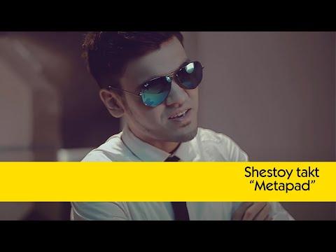 Акмал Восиди - Метапад