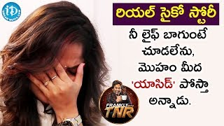 నా మొహం మీద యాసిడ్ పోస్తా అన్నాడు - Madhavi Latha || Frankly With TNR