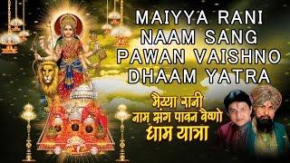 Vaishno Devi Yatra By Rakesh Kala [Full Video Song] I Maiya
