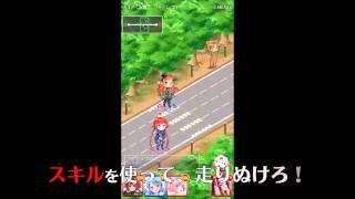 車なごコレクションゲーム紹介動画