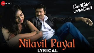 Nilavil Puyal - Lyrical | Goko Mako | Ramkumar & Dhanusha | Suchith Suresan | Arunkanth