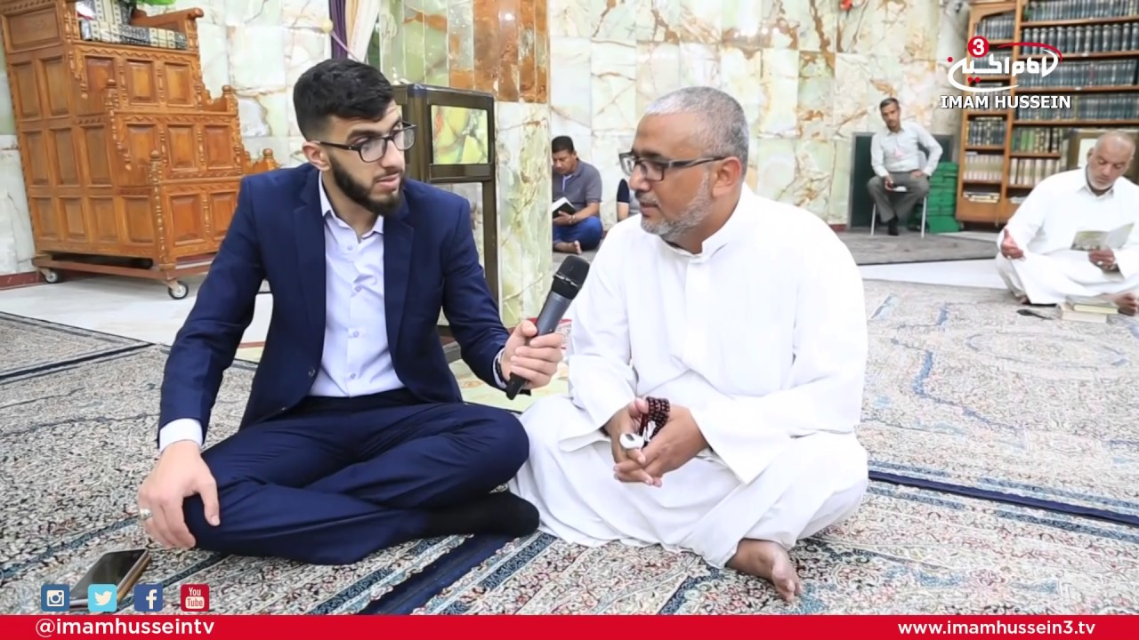 Ramadan in Karbala I Episode 6