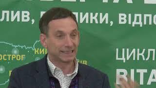 Віталій Портніков провів відкриту лекцію в харківському виші