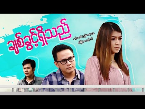 Chit kwint shi the