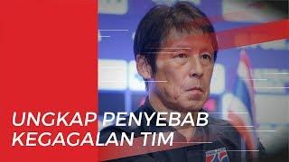Pelatih Thailand Buka Suara soal Kegagalan Timnya Lolos ke Semifinal