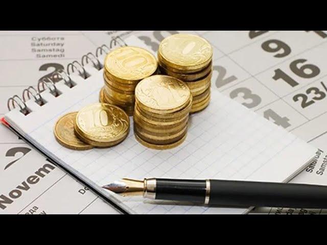 Налоговая инспекция напоминает об обязательных выплатах
