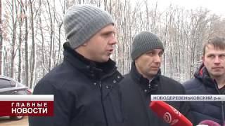 Губернатор посетил Новодеревеньковский район