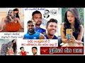 Bukiye Rasa Katha   Funny Fb Memes Sinhala   2021 - 01 - 22 [ i ]