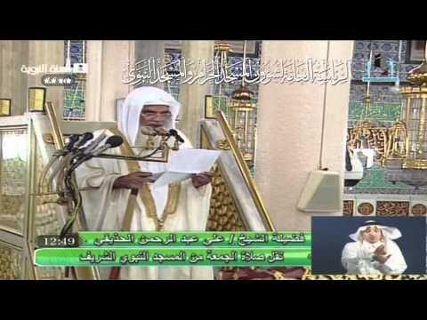 أسرار العبودية في رمضان