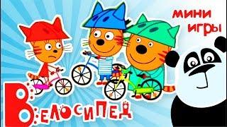 Kids'Corner- Детский уголок: Мини-игры с Коржиком, Карамелькой и Компотом! Три Кота