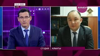 Новое пособие будет выплачиваться казахстанцам с июля 2018 года (15.01.18)
