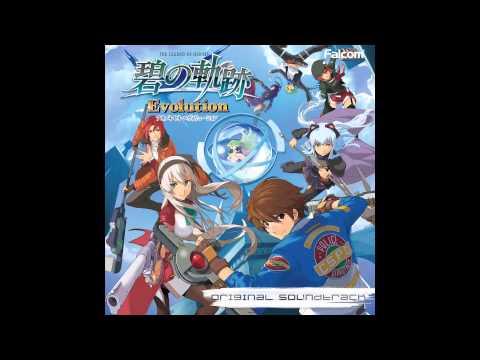 Ao no Kiseki Evolution OST - Seize The Truth!