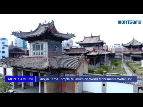 Choijin Lama Temple Museum on World Monuments Watch list
