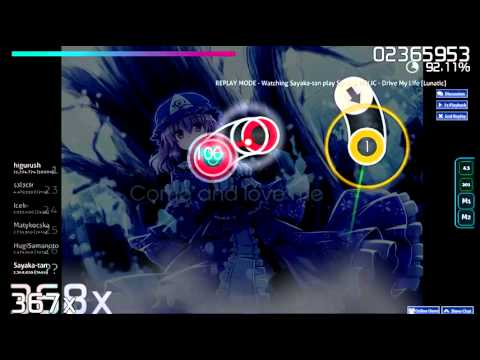 [osu!] SOUND HOLIC - Drive My Life [Lunatic]