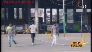 DHARAMKOT COSCO CRICKET CUP 2016