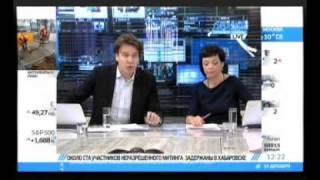 ТВ Дождь - Митинги в Сибири и ДВ