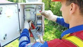 Подключение электроэнергии к частным домам