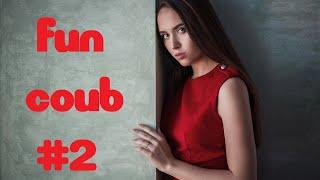 FUN COUB #2 Подборка приколов ноябрь 2018.