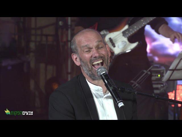 'למען אחי ורעי': יונתן רזאל בביצוע קרליבך