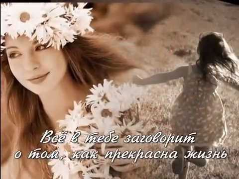 Забываем о счастье песня