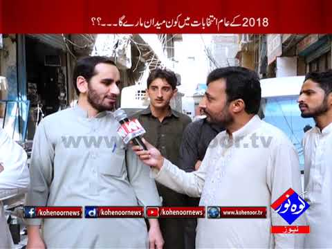 Shiqayat 18 03 2018