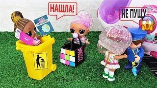 НЕ ПУСТИЛИ В САМОЛЕТ! ВОТ ЭТО ПОВОРОТ! Куклы ЛОЛ СЮРПРИЗ Мультики #lol surprise #6 WINTER DISCO