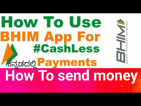 Bhim App How send money and useing