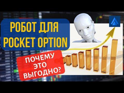 Прибыльная стратегия для бинарных опционов