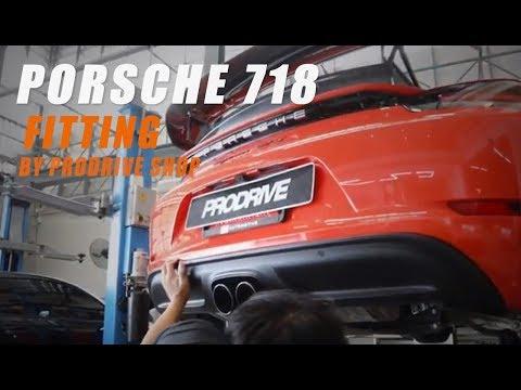 Porsche Cayman 718 x IPE Innotech Performance Exhaust x ADV1 ADV005 TrackSpec CS 21