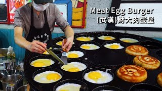 RMB¥ 5 for Sichuan Pepper Meat Egg Burger Sell all in one pan / Wuhan