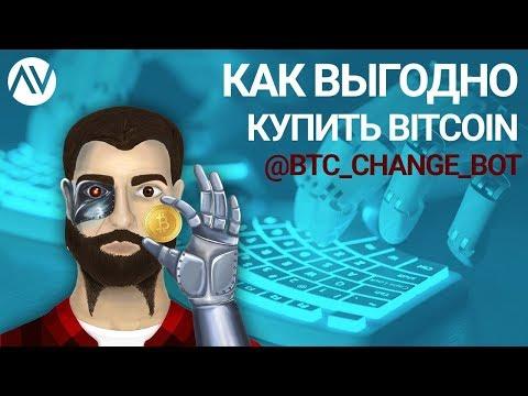Imacros боты биткоин