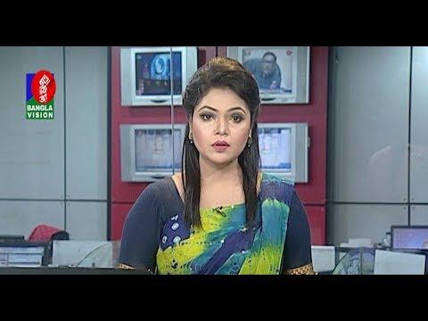 দুপুর ২ টার  বাংলাভিশন সংবাদ  | Bangla News | 23_May_2019 | 2:00 PM | BanglaVision News