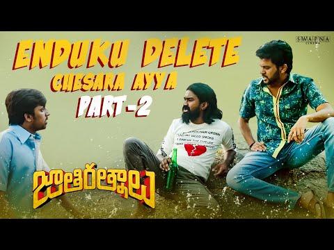 Jathi Ratnalu Deleted Scenes Part-2
