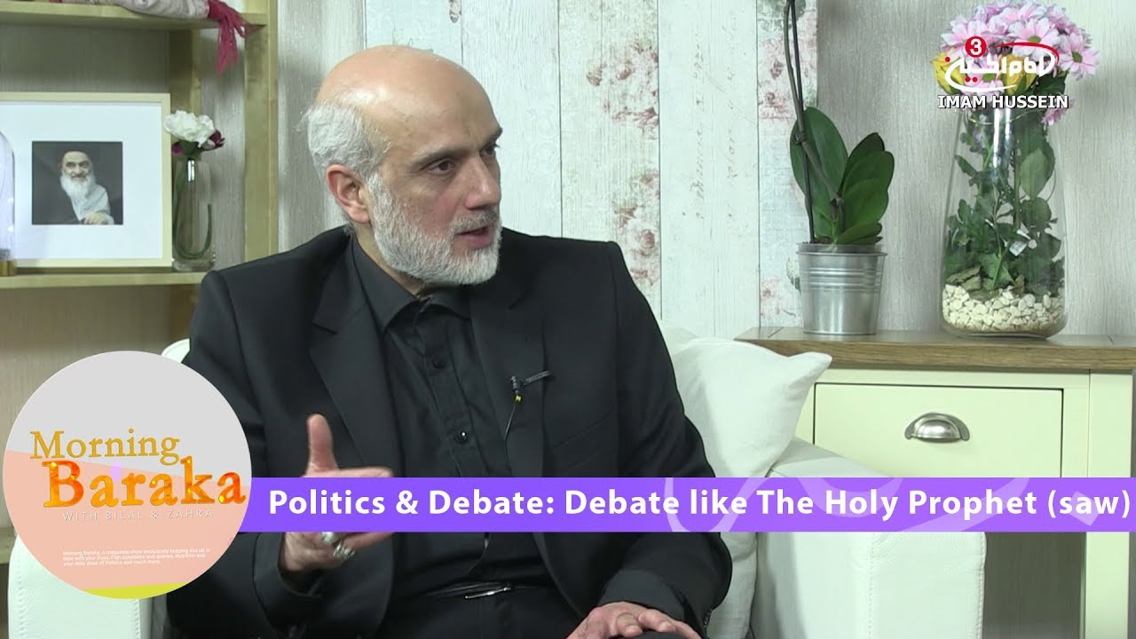 Debate like The Holy Prophet (saw) | Episode 1