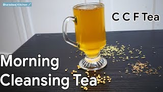 CCF Tea Recipe   Morning Cleansing Tea   Morning Detox Drink For Weight Loss   Digestive Tea Recipe