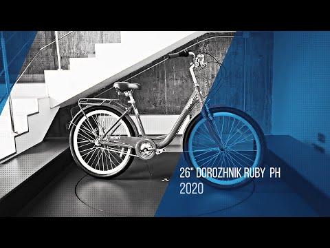 "Велосипед 26"" Dorozhnik RUBY планет. 2020: video"