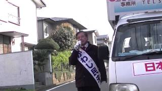 横浜市旭区会議員候補かわじ民夫街頭演説