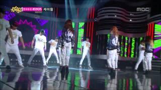음악중심 - 4minute - Whatever, 포미닛 - 왓에버, Music Core 20130427