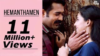 Hemanthamen Song Video From Kohinoor