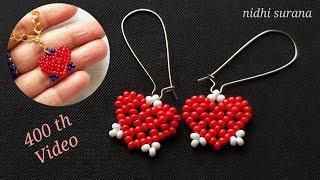 ⚜️Peace Heart Love Earrings & Pendant    Seed Bead    Aretes/ Colgante Tutorial Diy (0400)