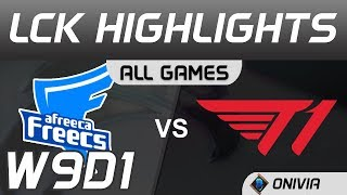 AF vs T1 Highlights ALL GAMES LCK Spring 2020 W9D1 Afreeca Freecs vs T1 LCK Highlights 2020 by Onivi