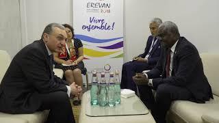 Rencontre entre le Ministre des Affaires étrangères d'Arménie et le Président de la Commission de l'Union africaine